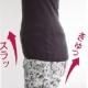 イベント「【bicara】キレイ応援企画★「簡単装着で姿勢美人!骨盤ベルト」モニター募集」の画像