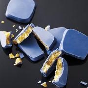 株式会社フェリシモの取り扱い商品「『幸福のチョコレート』 ケルノン ダルドワーズ」の画像