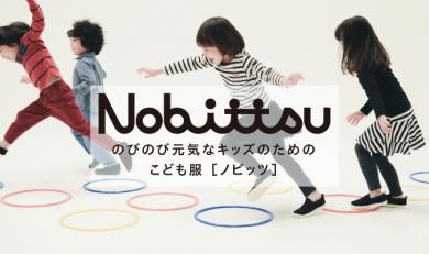 Nobittsu[ノビッツ]