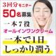 イベント「朝はこれ一本でお化粧完了!うるおい続きます!」の画像
