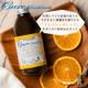 イベント「【現品500g】100%ナチュラル岩塩のバスソルト「バスタイム」フレッシュオレンジの香り」の画像