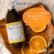 イベント「【現品500g(約25回分)】ヒマラヤ岩塩のバスソルト「バスタイム」フレッシュオレンジの香り」の画像