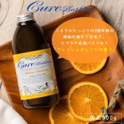 【現品500g(約25回分)】ヒマラヤ岩塩のバスソルト「バスタイム」フレッシュオレンジの香り