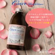 【現品500g(約25回分)】ヒマラヤ岩塩のバスソルト「バスタイム」フルーティローズの香り