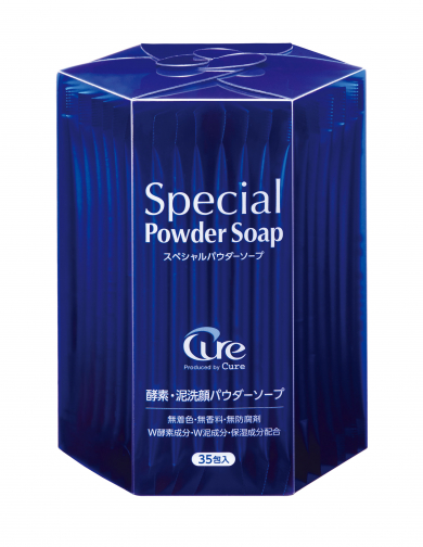 Special Powder Soap スペシャルパウダーソープ