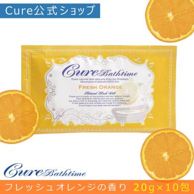 【楽天市場】CureBathtime フレッシュオレンジの香り10包セット