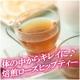 【レシピコンテスト】焙煎ローズヒップティーを使った料理やデザートのレシピ募集!/モニター・サンプル企画
