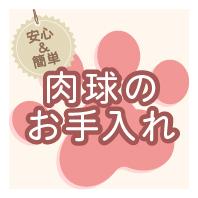 ピュアイオンミスト倶楽部