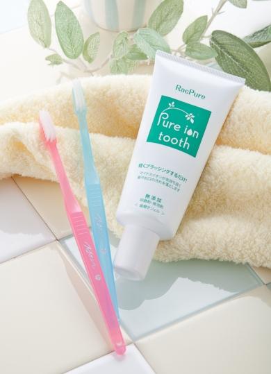 新感覚の歯磨きを初体験!マイナスイオンの歯磨きジェル、ピュアイオントゥース!