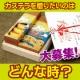 イベント「横浜文明堂の「アナタがカステラを贈りたいのはどんな時?」エピソード大募集」の画像