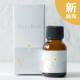 イベント「【新商品】ビタミンC誘導体を30%配合 高濃度美容液※写真付きで投稿」の画像