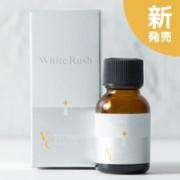 「【新商品】ビタミンC誘導体を30%配合 高濃度美容液※写真付きで投稿」の画像、アンドシーム株式会社のモニター・サンプル企画
