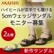 イベント「【新商品】5cmヒールなのにスニーカー感覚で楽しめるウェッジサンダル!」の画像