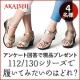 【大人気】一日中疲れない7cm&5cmの脚長サンダル♪履いてみたいのはどれ?/モニター・サンプル企画