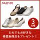 イベント「【抽選で3名様】お好きな2019年春夏新商品プレゼント!」の画像