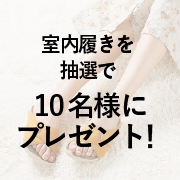 株式会社AKAISHIの取り扱い商品「アーチフィッター603指圧」の画像