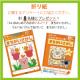 3~6歳「折り紙」に関するアンケート【まちがいさがしワーク8名様プレゼント】