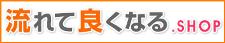 クロムフェリン クロムラクトフェリン食品 サプリメント 糖尿病