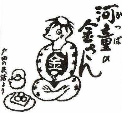 季のうさぎ(抹茶)和風ダックワーズ【季の杜】