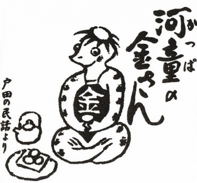季の果(ときのか)苺大福【季の杜】