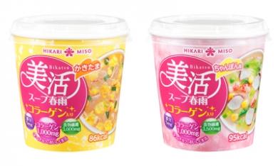 美活スープ春雨(かきたま・ちゃんぽん風)