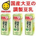 【マルサン】トクホ・国産大豆の調製豆乳 24名様【Instagram】/モニター・サンプル企画