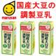 イベント「【マルサン】トクホ・国産大豆の調製豆乳 24名様【Instagram】」の画像
