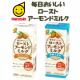 イベント「【マルサン】毎日おいしいローストアーモンドミルク 24名様【Instagram】」の画像