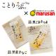 【マルサン】ことりっぷ豆乳飲料  24名様【Instagram】/モニター・サンプル企画