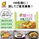 イベント「【マルサン】豆乳スライスを100名様に!【Instagram】」の画像