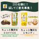 イベント「【マルサン】豆乳飲料 ちょっと贅沢なコーヒーキリマンジャロ ・レモンティシチリアレモンを200名様に!【Instagram】」の画像