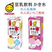 「【マルサン】豆乳飲料かき氷 れん乳風味・れん乳いちご風味 24名様【Instagram】」の画像、マルサンアイ株式会社のモニター・サンプル企画
