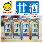 「【マルサン】「甘酒」200ml 24名様 こだわりの飲み方大募集!【Instagram】」の画像、マルサンアイ株式会社のモニター・サンプル企画