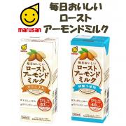 「【マルサン】毎日おいしいローストアーモンドミルク 24名様【Instagram】」の画像、マルサンアイ株式会社のモニター・サンプル企画