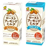 マルサンアイ株式会社の取り扱い商品「「毎日おいしいローストアーモンドミルク」シリーズ」の画像
