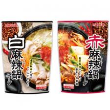 マルサンアイ株式会社の取り扱い商品「「麻辣鍋スープ」シリーズ」の画像