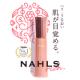 イベント「【instagram動画投稿イベント♪】肌にハリを与えるナールスゲン推奨濃度配合の美容液「ナールスリッチ」」」の画像