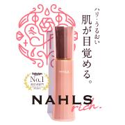 株式会社ジャパンメディカルコスメの取り扱い商品「ナールスゲン推奨濃度配合の美容液「ナールスリッチ」」の画像