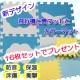 イベント「子供部屋に最適♪パズルマット&カラーマット(合計16枚セット)モニター募集!」の画像