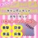 イベント「大人気デス!子供部屋に最適♪ジョイントマット(合計16枚セット)モニター募集!」の画像