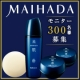 イベント「『米肌~MAIHADA~』肌潤石鹸 現品モニター300名様大募集!」の画像