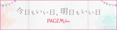 PAGEM-fun