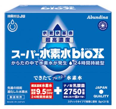 スーパー水素水bioX