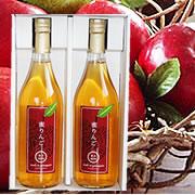 無添加100%蜜りんごジュース 山形まめ印屋