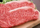 ステーキギフト牛肉 霜降り蔵王牛