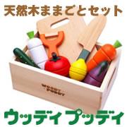 【ウッディプッディ】子どもには安心で安全な木のおもちゃを選んであげたい。