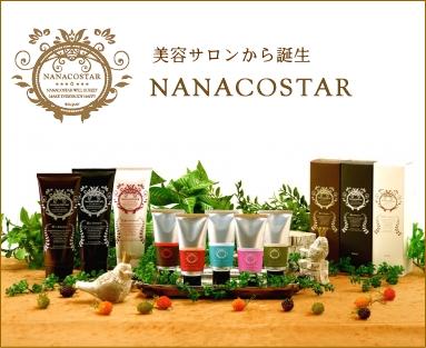 公式オンラインショップ『NANACOSTAR』