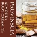 【南フランス産アロマ】アーモンドの香りのフレグランスボディクリーム/モニター・サンプル企画