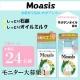 イベント「【乾燥肌対策】Moasisしっとり石鹸&オイルミルク【本製品モニター24名様】」の画像