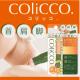 イベント「新発売!首・肩・脚 温感マッサージオイルスティック「COliCCO(コリッコ)」」の画像